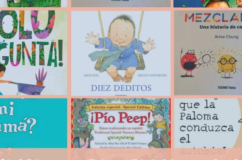 Libros para leer en ingles y español